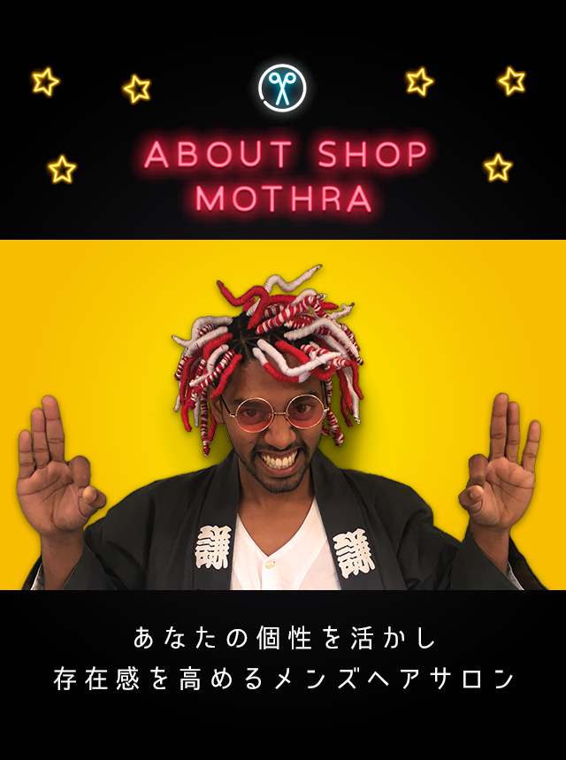 ABOUT SHOP MOTHRA